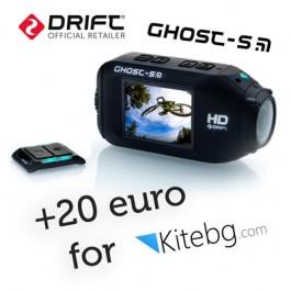 Drift Innovation Drift HD Ghost